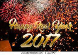 lanterns fireworks happy new year 2017 lanterns fireworks stock photo 545270701