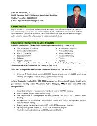 uw thesis style manual federal accounting technician resume