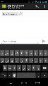 arabic keyboard for android android 4 2 keyboard tips ramblings of an intj