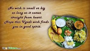 ugadi wishes to