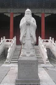 confucius wikiquote