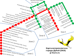 Metro Red Line Map by Dubai Metro Route Map Dubai Subway Map Dubai Rail Map Routes