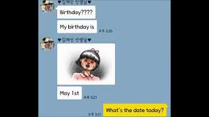 what s the date today