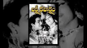 telugu full movie lakshmi kataksham 1970 n t rama rao k r