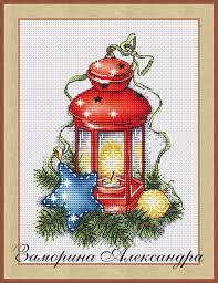 Free Cross Stitch Christmas Ornament Patterns 26 одноклассники вышивка крестом Pinterest Cross Stitch