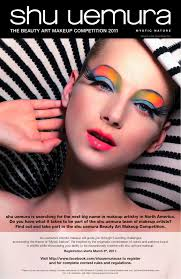 how much is a makeup artist shu uemura beauty makeup competition canadian beauty