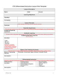 lesson plan 1 melting point georgia standards based template 15096