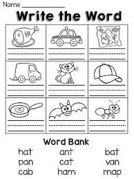 short a words practice fab first grade favorites under 5