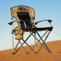 Camping Chair Accessories All U003e U003cb U003e4x4 U0026 Offroad U003c B U003e U003e U003cb U003ecamping Expedition U003c B U003e U003e Camp