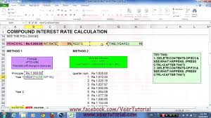 learn excel 2010 compound interest calculation youtube
