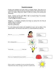 simile and metaphor ks3 lesson with props by ofasphodel