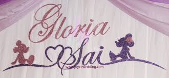 wedding backdrop name joyce wedding services custom backdrop name