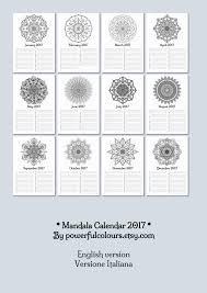 printable calendar mandala 2017 coloring printable