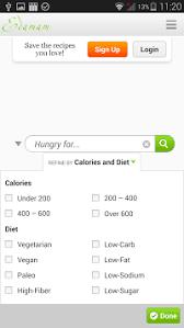 s health apk recipes nutrition s health apk apkname