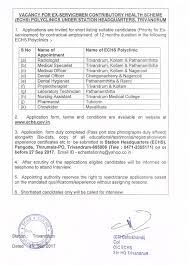 vacancy for doctors of multiple specialties in echs polyclinics in