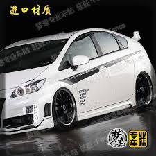 toyota prius car toyota prius car stickers modified car stickers garland beltline