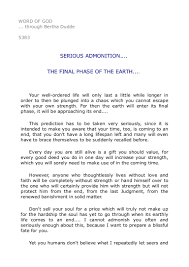 5383 serious admonition the final phase of the earth