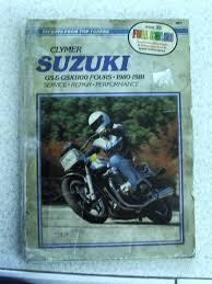 clymer 1980 1981 suzuki gs1100 fours service manual gs 1100 chain