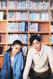 film love o2o angelababy and jing boran in posters of the movie love 020 the