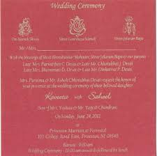 indian wedding invitations nj 23 non traditional indian wedding invitations vizio wedding
