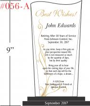 unique retirement plaques with sle award wording ideas