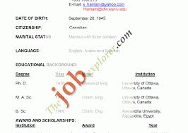 Make My Resume Free Now Cheap Expository Essay Ghostwriters Service Online Popular Cover