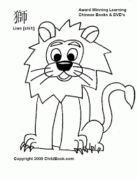 coloring book lion coloring
