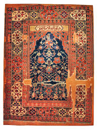 Ottoman Rug Period Single And Niche Transylvanian Rugs