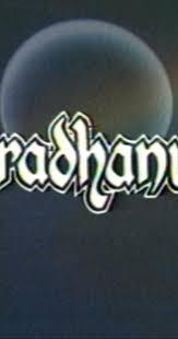 Three Wishes Video 1989 Imdb by Indradhanush Tv Series 1989 U2013 Imdb