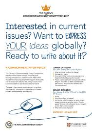 how to write a literature paper how to answer a literature essay question how to answer essay essay questions 2115790 focus and precision how to write essays that answer the question 1366101