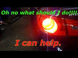 2007 hyundai elantra tail light bulb how to replace the brake light switch on a 2009 hyundai elantra
