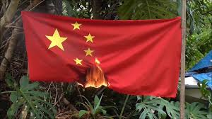 Chineses Flag National Burn A Chinese Flag Day Winning Entry Youtube