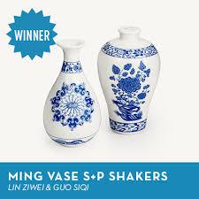 Challenge Vase Kikkerland China Design Challenge