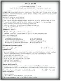 resume sample for front desk receptionist open office resume