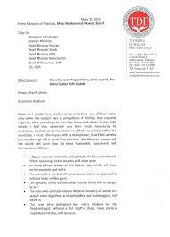 Vmware Resume Examples Iqra Raghib Iqra Raghib Twitter