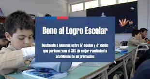 consulta sisoy beneficiaria bono mujer trabajadora 2016 bono por logro escolar gobierno de chile bonos 2018 chile