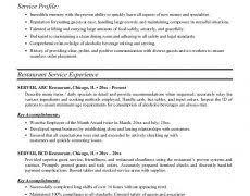 restaurant resume template 4 server sample nardellidesign com