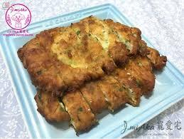 vid駮 de cuisine 食譜 風味小食 酥脆花枝小棠菜餅 熱新聞yesnews