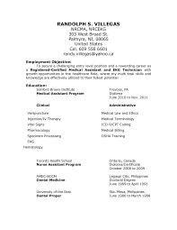 resume skills for psw sample dance resume sample dancer cover