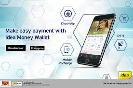 Idea Cellular Bill Desk Idea Money Wallet Recharge Bill Pay Send Money Online