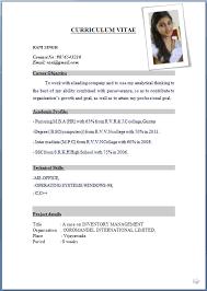 simple curriculum vitae format popular admission essay writer websites au publishing dissertation