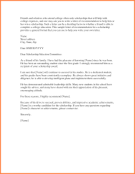sample scholarship recommendation letter for a friend