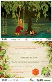 Invitation Card For Pooja Teej Festival Invite My Portfolio