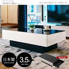 日本茶几 trevor免組裝日本製3 5尺日式茶几 3色 日本modern deco