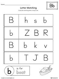 uppercase letter b template printable myteachingstation com