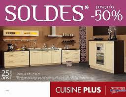 atlas meuble cuisine meuble awesome meuble atlas plan de cagne hd wallpaper