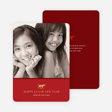 lunar new year photo cards year of the dog cards for lunar and new year paper culture