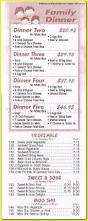 family garden menu king garden chinese restaurant in dyker heights brooklyn 11228