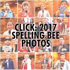 spelling2017 gif