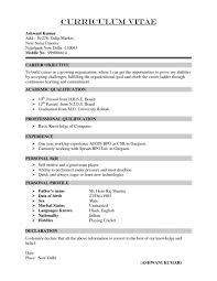 cv or resume difference cvvsresume jobsxs com